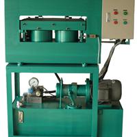 供应液压机字体冲压机压字机