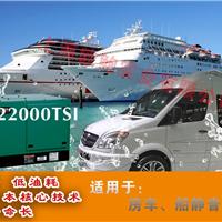 供应低转速柴油发电机TO22000TSI