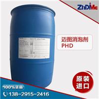 供应原装进口迈图PHD耐酸碱消泡剂