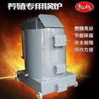 供应养殖锅炉厂家养殖专用锅炉温度稳定