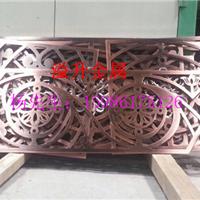 长沙玫瑰金 镂空铝板浮雕屏风b0037款