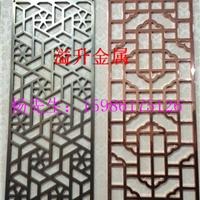 热销供应铝板雕刻屏风生产厂家