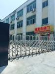 深圳市格调科技有限公司