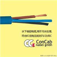 水下橡胶电缆Hydro-N-722_污水处理|ConCab