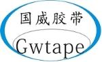深圳国威胶粘制品有限公司