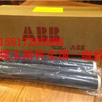 深圳品之源公司高压电缆头精益求精打造精品