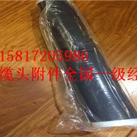 深圳品之源电缆头附件优质的产品金牌服务