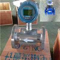 DN80高压污水流量表 ,四氟酸水流量计