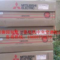 公司经销日本原装三菱电机中央空调进口机