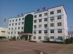 河北九州环保设备工程有限公司