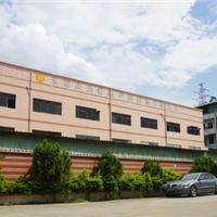 东莞市劲稳超声波设备有限公司