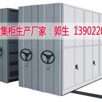 深圳宝安区移动密集柜拆装