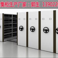 深圳罗湖区钢制密集柜规格尺寸