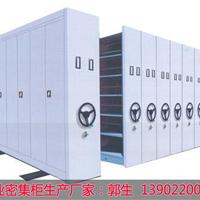 供应广州市移动档案柜相关信息
