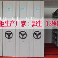 广州密集柜,大众推荐-移动密集柜有限公司