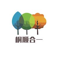 天津市顺桐涂料有限公司
