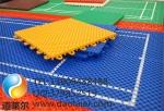 毕节悬浮拼装地板