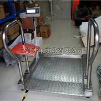 供应透析轮椅秤