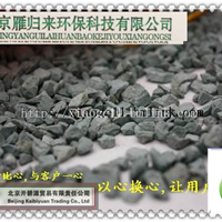 石景山沸石滤料出售--集团公司