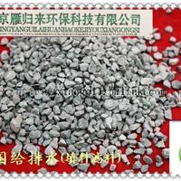 泰州欢迎选购滤料沸石――实业公司