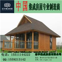 节能环保绿色轻钢别墅新农村建设1750元/�O