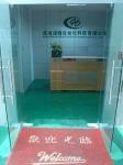 深圳市速瀚自动化科技有限公司