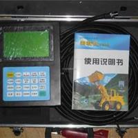 供应上海装载机电子秤