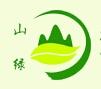 江阴山绿环保有限公司