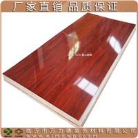 厂家直销万力美德大理石高光免漆木纹UV板