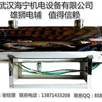 供应咸宁中央空调辅助电加热器