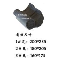 连体古建瓦、水泥仿古瓦厂家找北京聚星