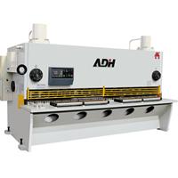 QC11Y液压闸式剪板机