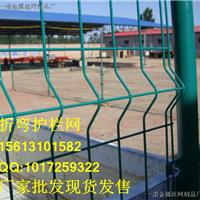 汾阳公路护栏网规格-1.8*3米护栏网限时半价