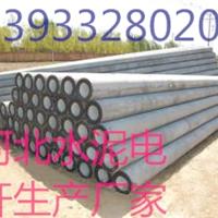 河北北京山西石家庄8米水泥电线杆多少钱