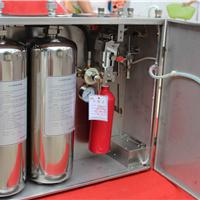 供应厨房设备灭火设备