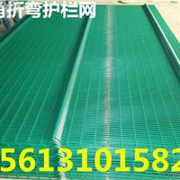 南京1.8*3米三角折弯护栏网厂家权威发布