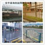 安平县海创丝网制品有限公司