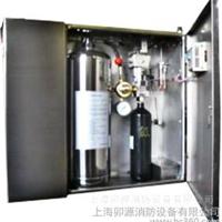 供应厨房灭火设备装置