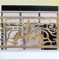 专业生产铝艺阳台栏杆――威亚盾