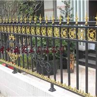 供应别墅高端铝艺围栏――威亚盾