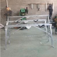 供应升降脚手架工程梯子刮腻子移动平台梯子