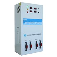 供应电解法二氧化氯发生器小型一体商用