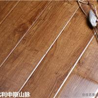 供应强化复合地板