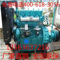 山药机用潍坊4102柴油机全国批发