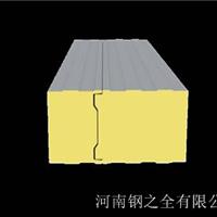 聚氨酯机制冷库板