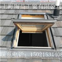 FAKRO屋顶天窗、阁楼天窗780*1180屋面天窗