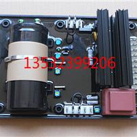 利莱森玛R449发电机调压器