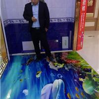 订制PVC液体地板,3D艺术地板革厂家直销