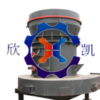 低价促销 对辊破碎机 欣凯机械 XK-B