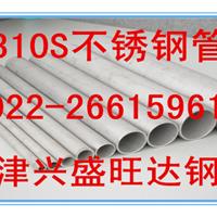成都316L不锈钢管生产厂家现货价格行情
